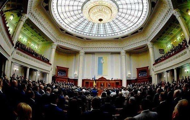 Фото — Депутаты ВРУ