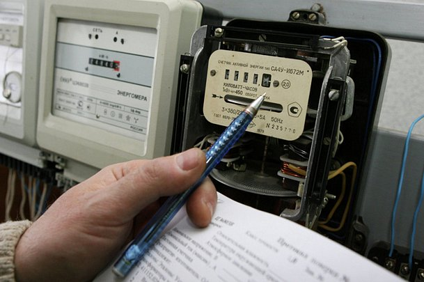 Новые тарифы на газ и электрику: с 1 апреля придется платить по новым ценам