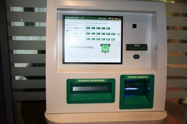 Украину наводнят банкоматы и терминалы для обмена валют