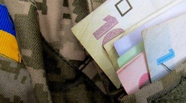 В планах по реформе пенсий военным Украины усмотрели негатив