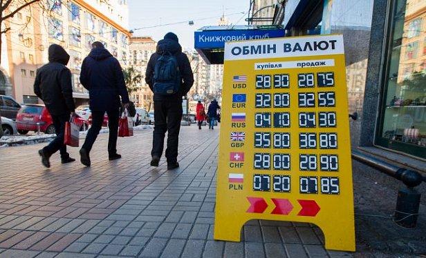 Фото — Курс валют 2 апреля
