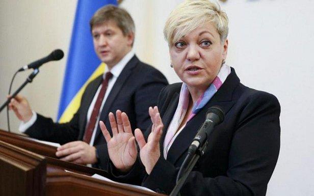 Вывели $1,5 млрд: компанию Гонтаревой обвинили в содействии Януковичу