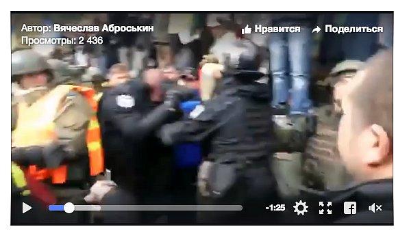 Избиение полицейского сняли на видео: реакция МВД