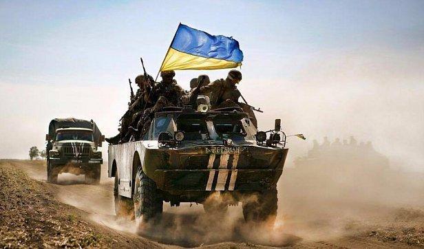 СРОЧНО: бойцы ВСУ освободили два села в зоне АТО