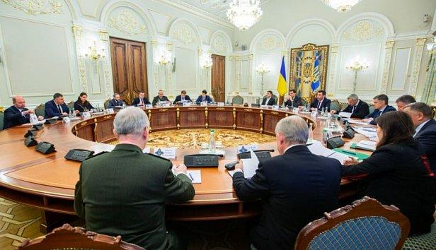 фото - решение СНБО Украины