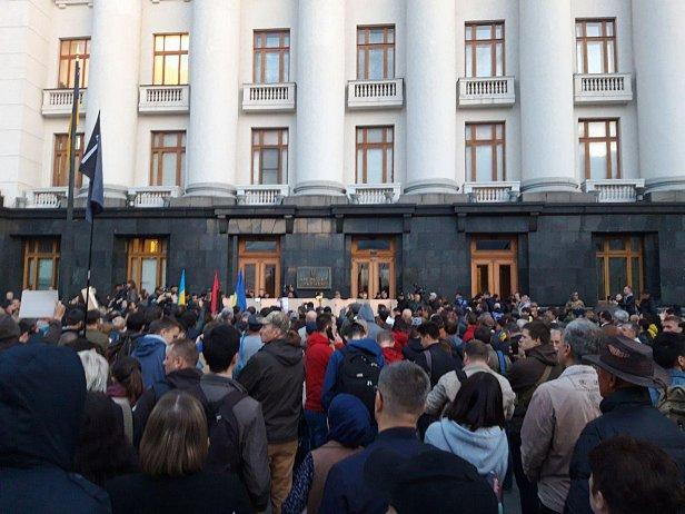 Фото - на Банковой проходит акция протеста