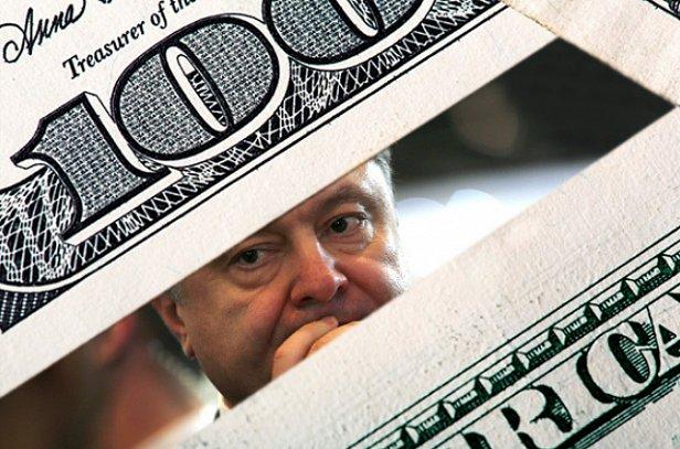 В НБУ разъяснили ситуацию с запретом российского рубля в Украине
