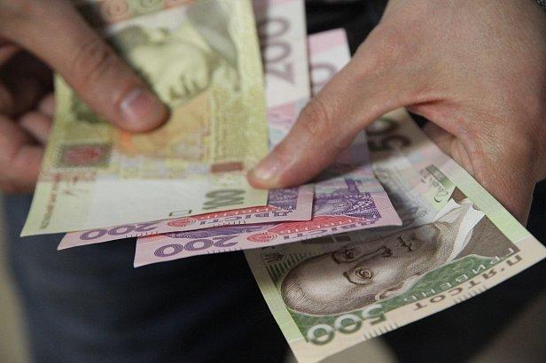ГФС: за 2015 год украинцы уплатили в бюджет 9 млрд военного сбора
