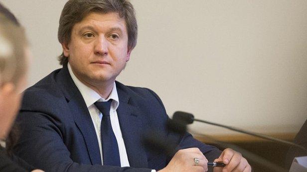Отставка Данилюка: стало известно, когда  уволят министра