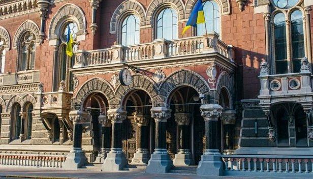 В НБУ рассказали, что ждет экономику Украины