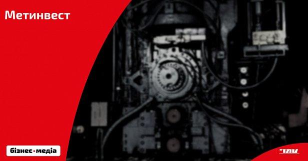 «Метинвест» завершил модернизацию стана 1700 на ММКИ