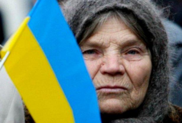 фото - пенсии в Украине