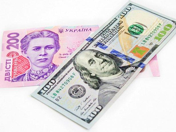 Эксперты объяснили, почему сегодня на межбанке началась долларовая лихорадка