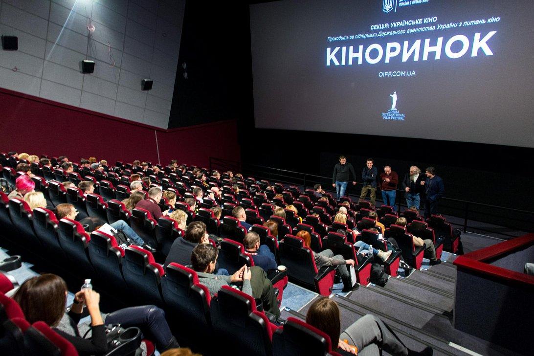 Українське кіно в прокаті: Нard Talk Зимового Кіноринку 2018