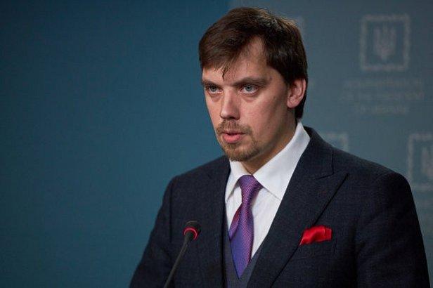 фото - премьер-министр Алексей Гончарук