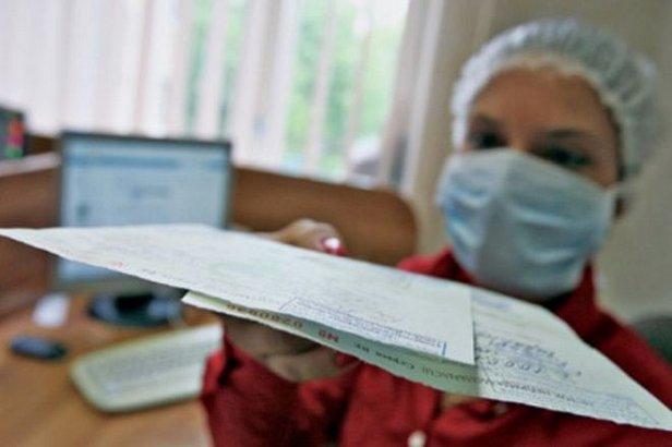 фото - выплаты больничных в Украине