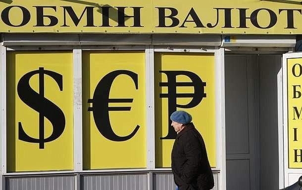 Фото — Курс валют 14 апреля