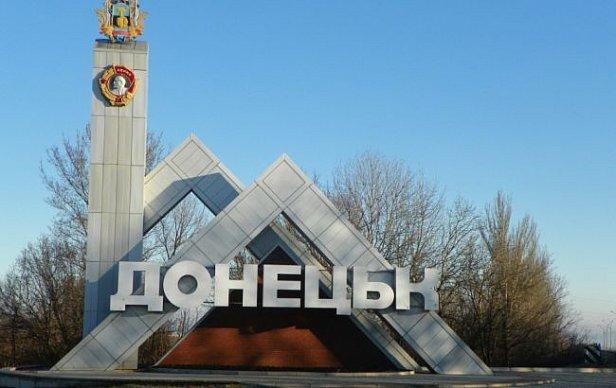 Что на самом деле происходит в Донбассе: Губорев сделал признание