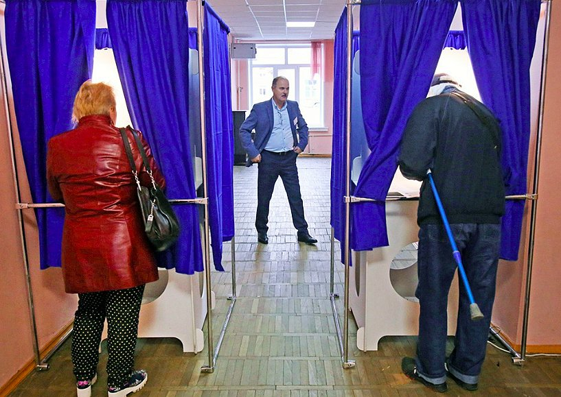 фото - результаты выборов президента в России 2018
