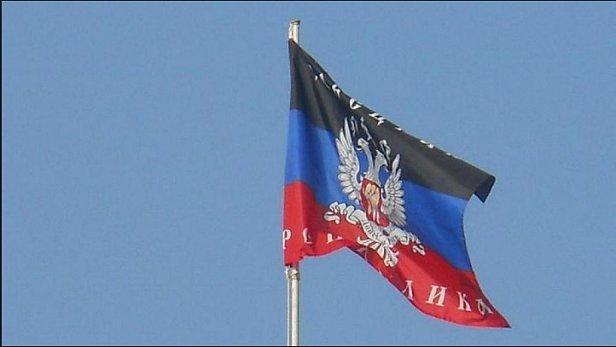 В Киеве вывесили флаг ДНР