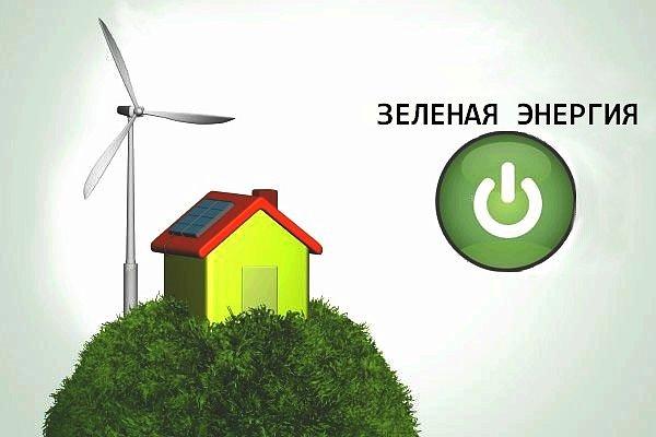 Украину признали наименее привлекательной страной для развития зеленой энергетики