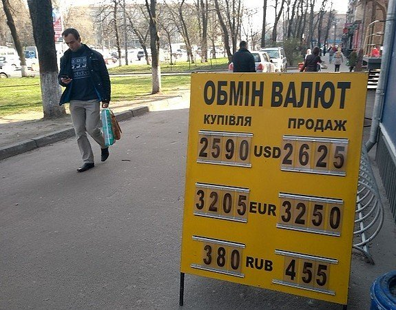 Курс НБУ: доллар резко упал в цене