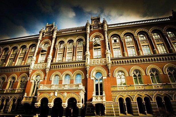 На фото  - Национальный банк Украины