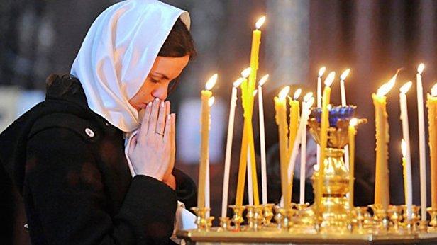 Фото — Православные