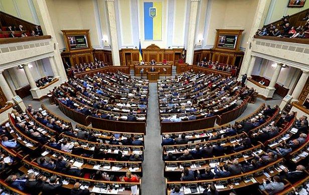 """""""Переработали"""": назван топ-10 прогульщиков-нардепов за 2017 год"""