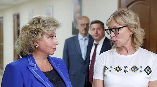 Фото - Татьяна Москалькова и Людмила Денисова