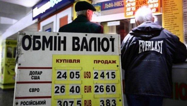 Фото — Курс валют 10 марта