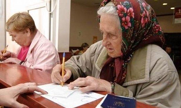 Правительство подготовило новые пенсионные правила: чего ждать украинцам