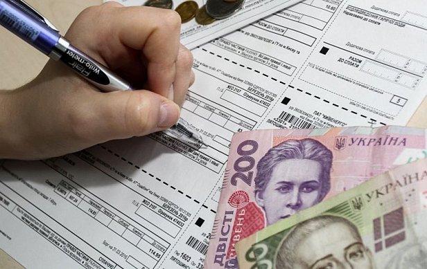 Фото — Киевлянам вернут более 90 миллионов гривен