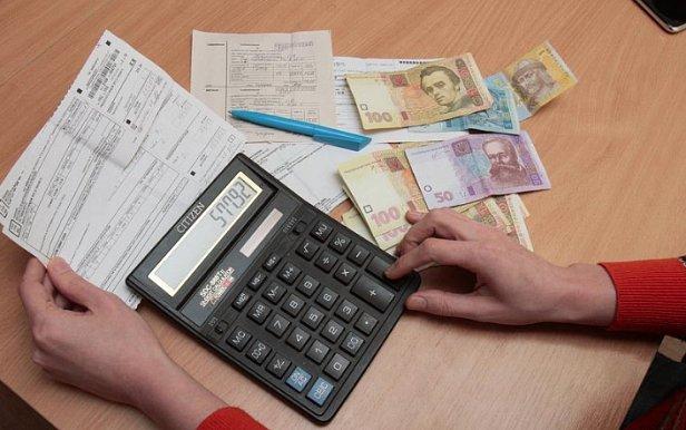 Как не лишиться субсидии в этом году