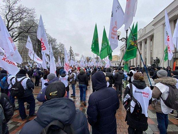 Фото - Протест