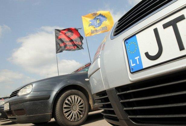Авто на еврономерах: как в Украине будет происходить легализация