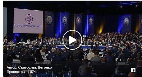 """""""Трезубец над Кремлем и тот кривой"""": Порошенко жестко прошелся по """"зрадофилам"""" (фото, видео)"""