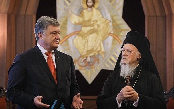 Фото: Варфоломей и Петр Порошенко