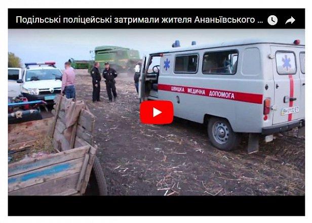 В Одесской области мужчина убил знакомого, которому проиграл в карты жену