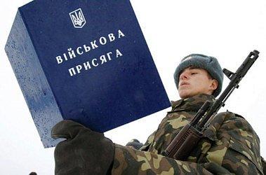 Осенний призыв в Украине начался