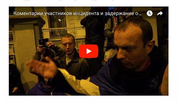 """Избитый нардепом мужчина, оказался """"киборгом"""" воевавшим в Донецком аэропорту (видео)"""