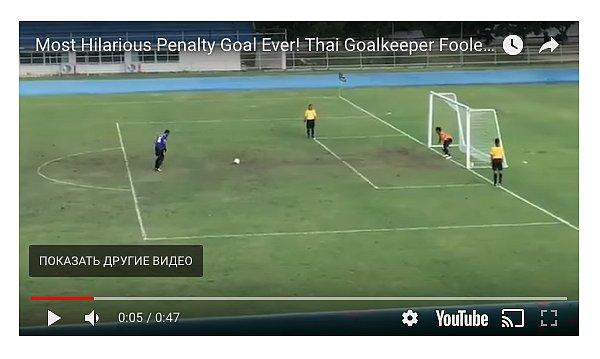 Футболист забил самый невероятный пенальти в истории (видео)