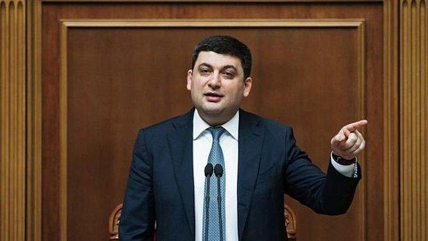 Гройсман выдвинул ультиматум министрам: детали