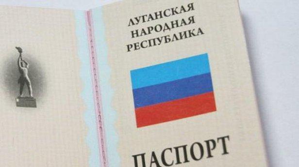 Сепаратистка из ЛНР добровольно сдалась СБУ