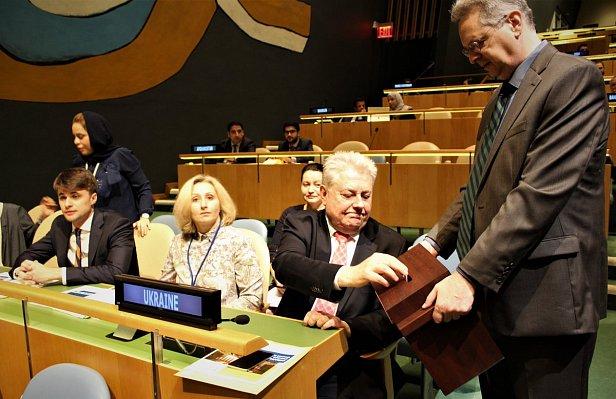 Украину приняли в один из ключевых органов ООН: подробности