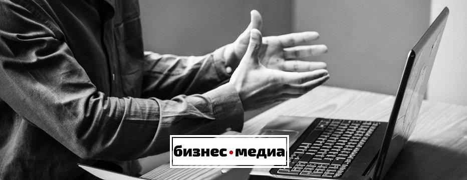 Эффективный PR: За какие публичные связи в Украине готовы платить?