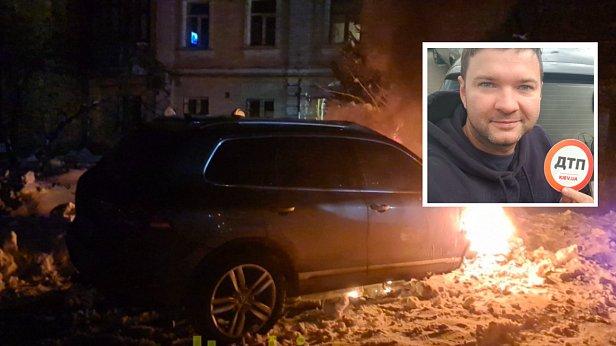 фото - Сожгли машину Антонова из dtp.kiev.ua