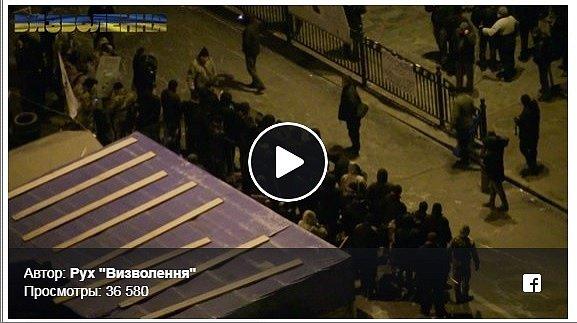 Стена на стенку: жесткое видео ночной атаки на лагерь Саакашвили