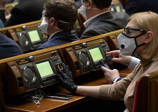 Фото — Депутаты
