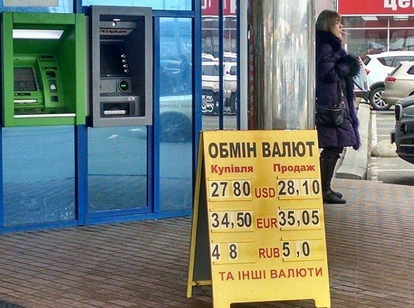Фото — Курс валют 30 марта